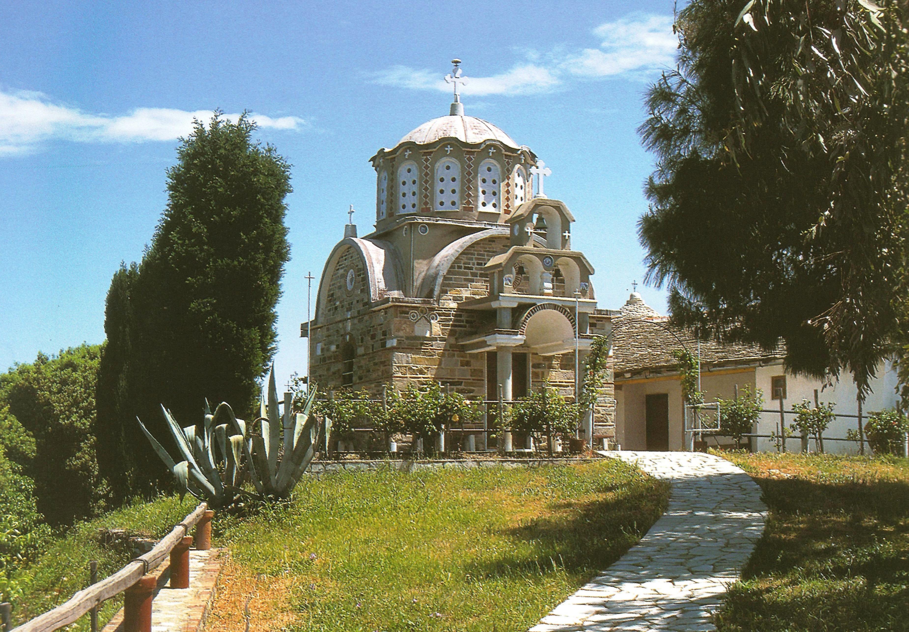 Το κελλί του Πατριάρχου (αγίου) Γρηγορίου Ε΄. The cell of the Patriarch (saint) Gregory [Gregorios] V.