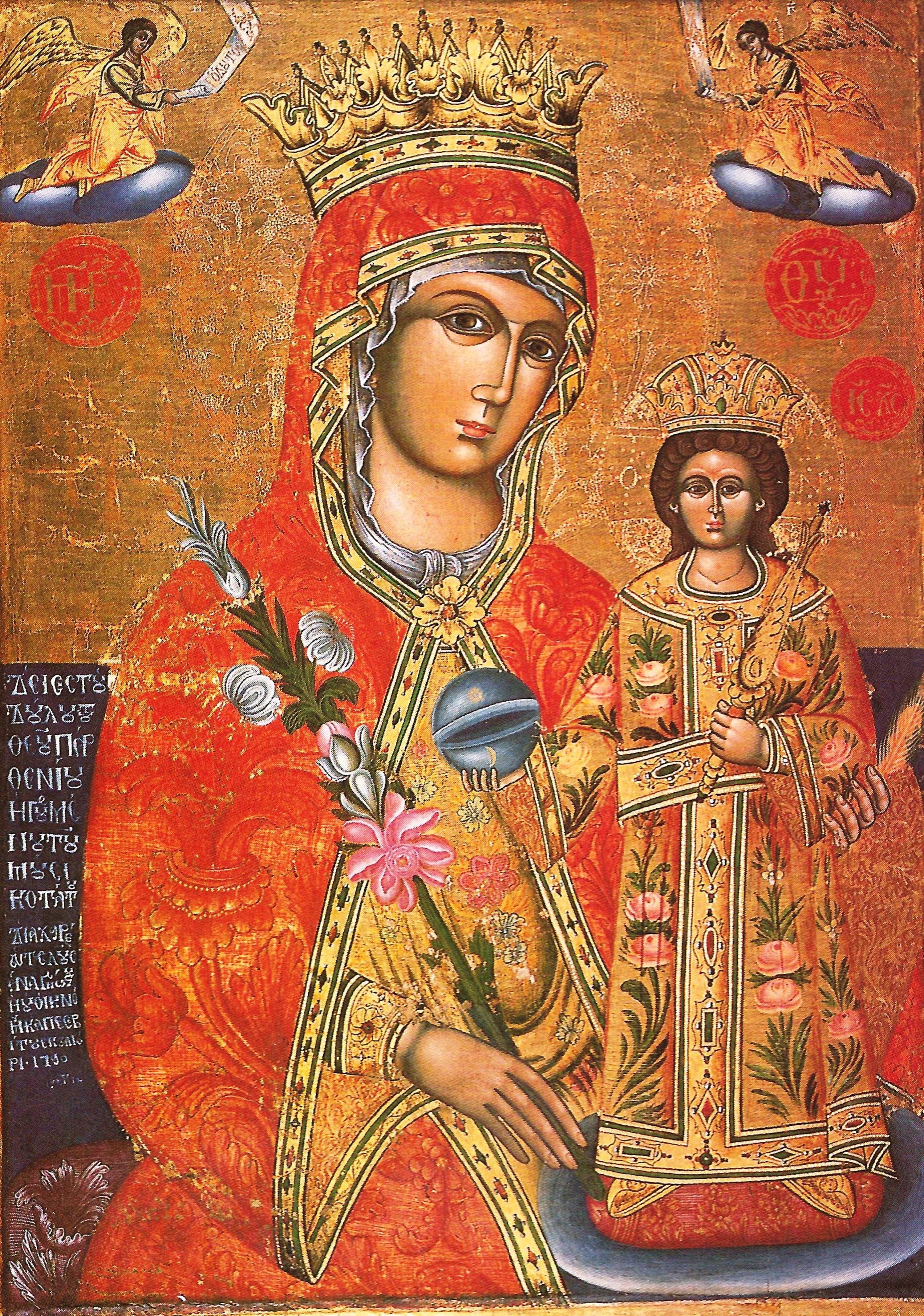 Η Παναγία με τον Χριστό. Φορητή εικόνα (έτους 1790) στο τέμπλο του κυρίως ναού του καθολικού. Είναι αφιέρωμα του ηγουμένου Παρθενίου.