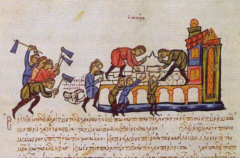 Building in Byzantium