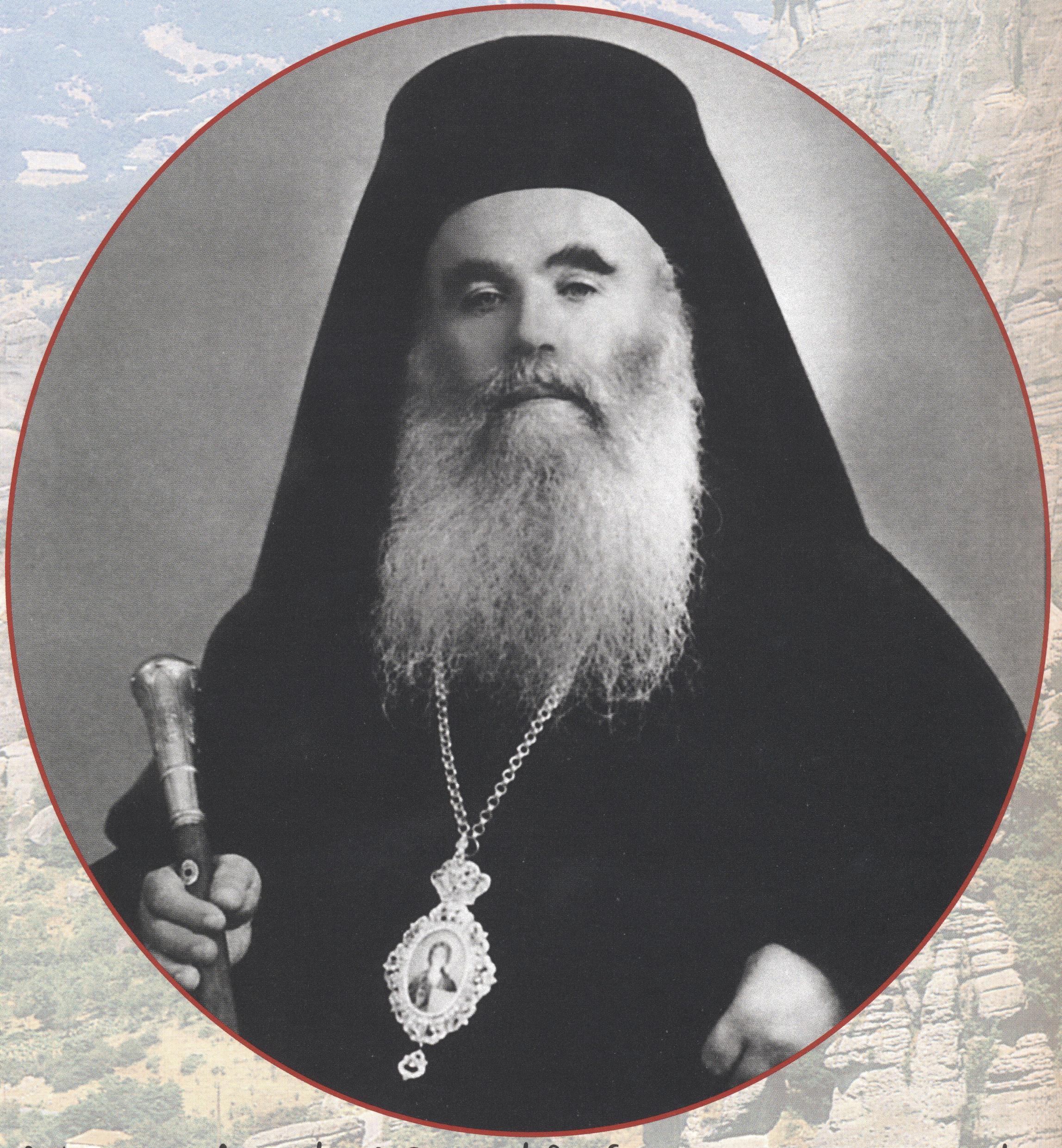 Ο Μητροπολίτης Τρίκκης και Σταγών κυρός Διονύσιος (1907-1970).