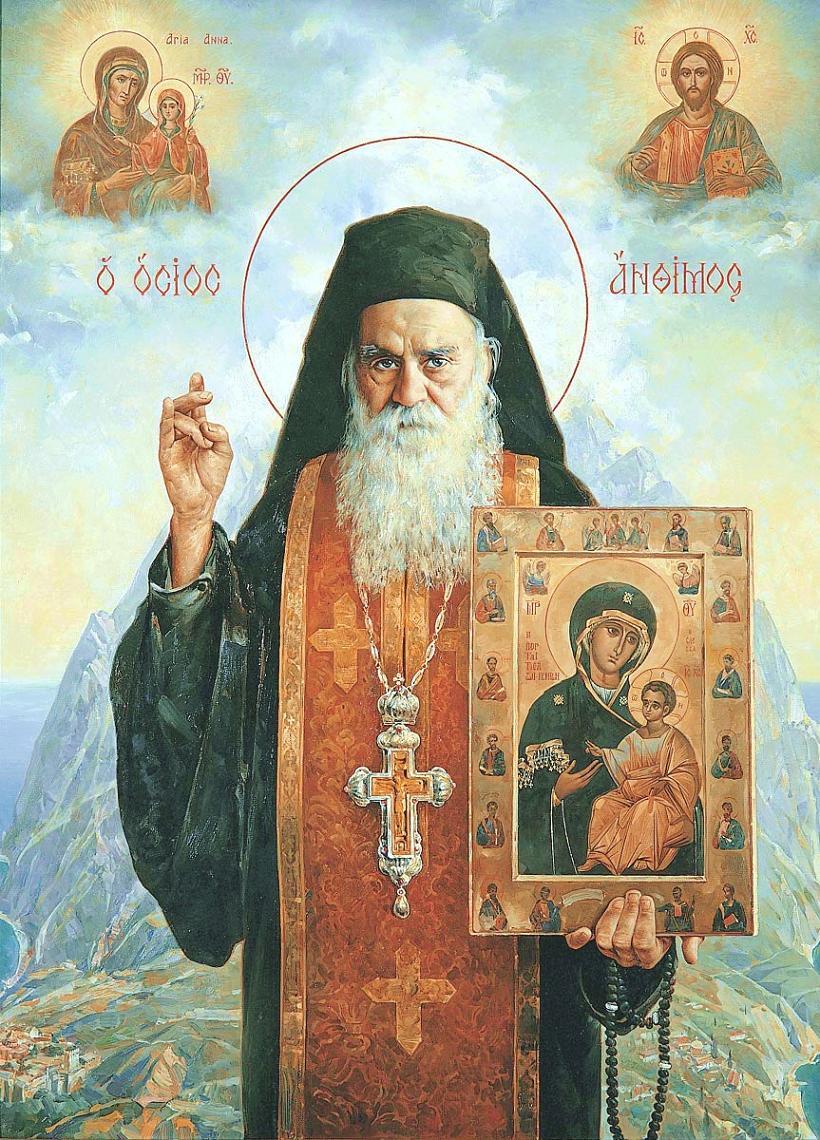 an elder from mount athos