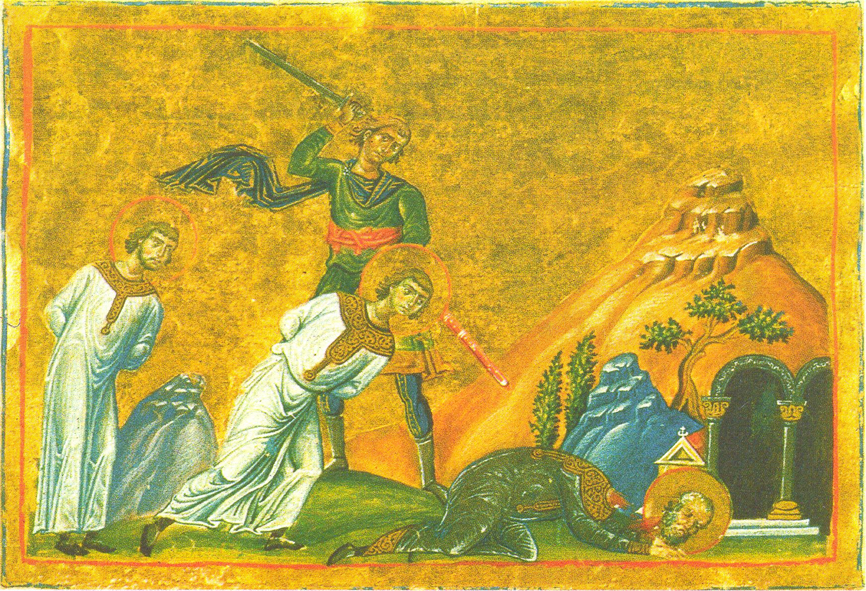 Οι άγιοι Πρόβος, Τάραχος και Ανδρόνικος. Από το Μηνολόγιον του αυτοκράτορα Βασιλείου Β' (11ος αι.).