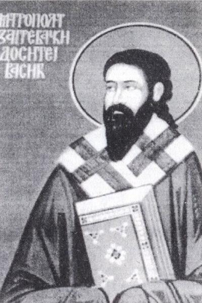Agios Dositheos