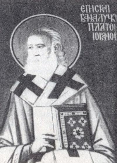 Agios Platon