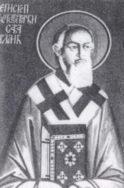 Agios Savvas