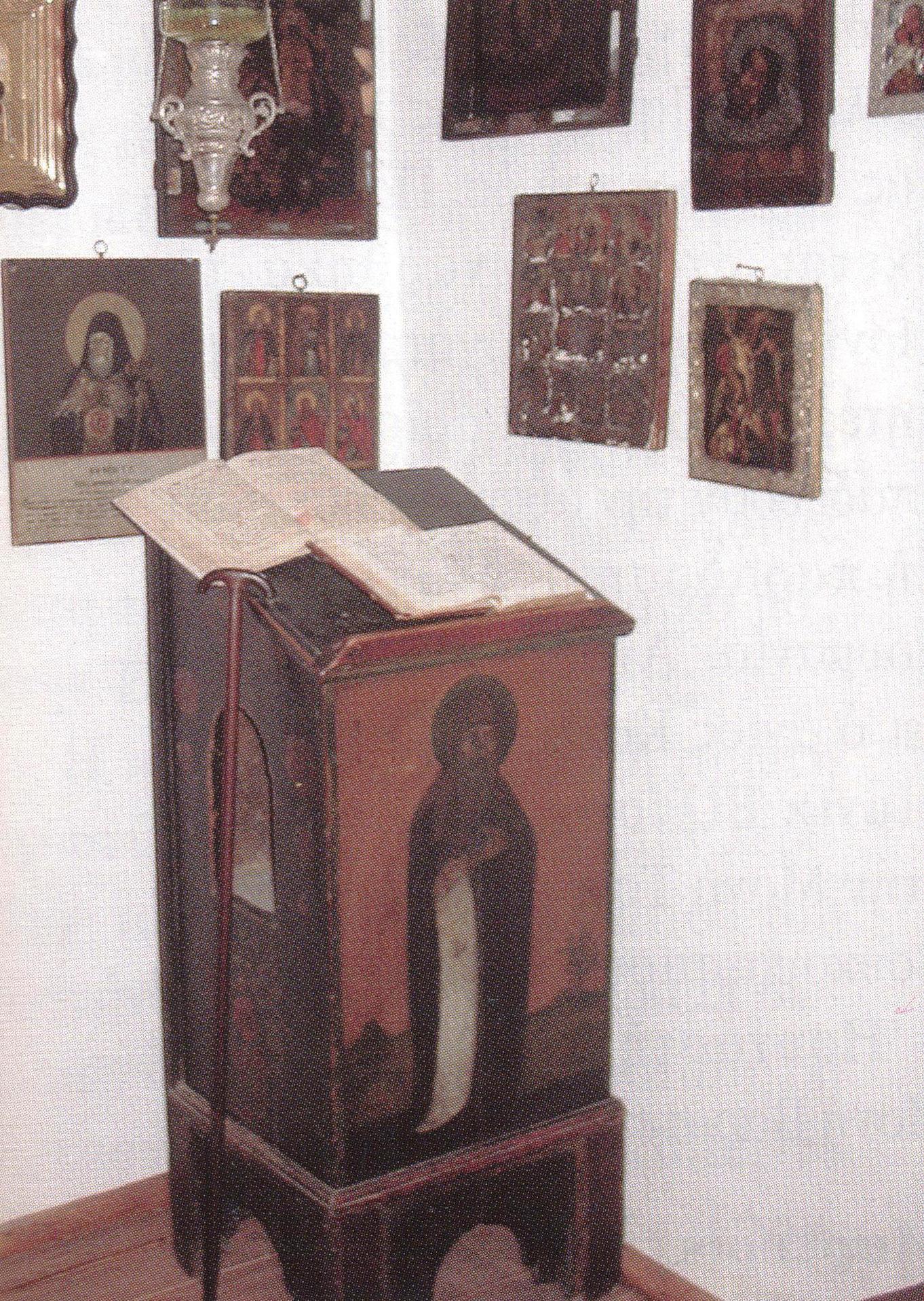 Προσωπικά αντι¬κείμενα οσίου Παϊσίου Βελιτσκόφσκυ τα οποία βρίσκονται στην Μονή Νεάμτς.