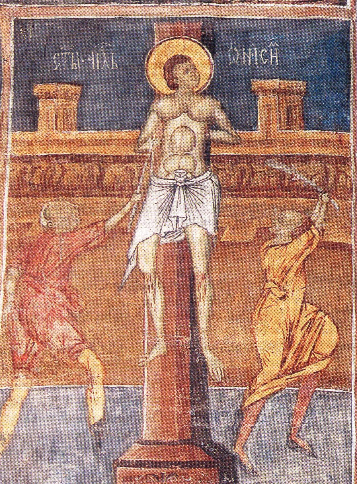 Το μαρτύριο του αγίου Ιωάννου του Νέου. Τοιχογραφία στο καθολικό της Μονής Αγίου Γεωργίου Σουτσεάβα.