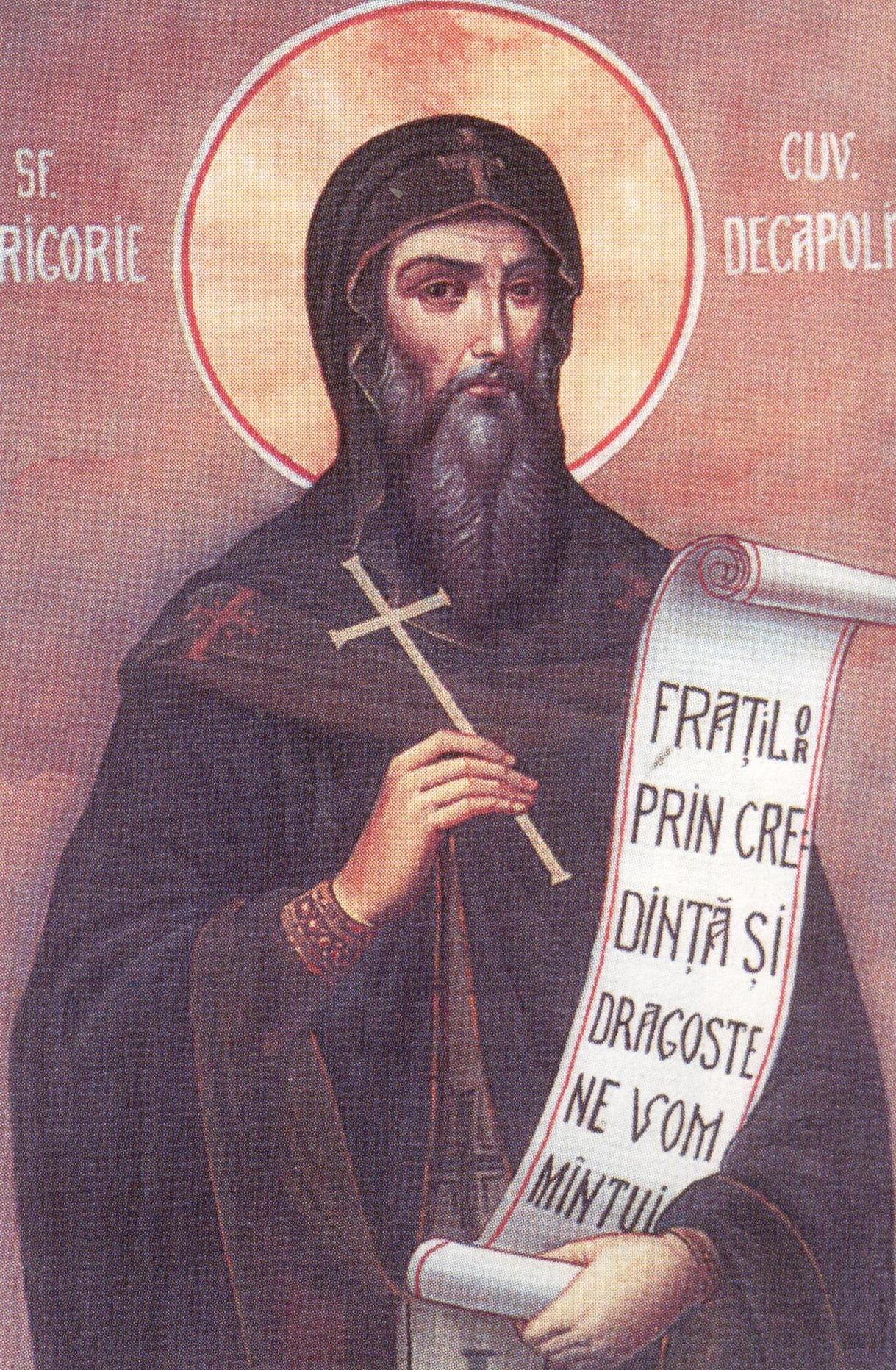Ο άγιος Γρηγόριος ο Δεκαπολίτης.