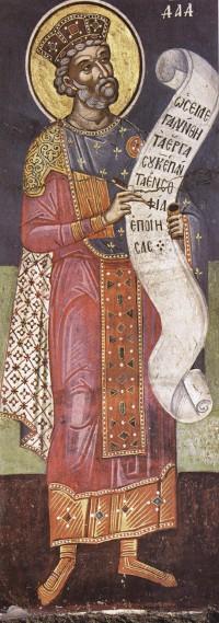 Prophet and King David