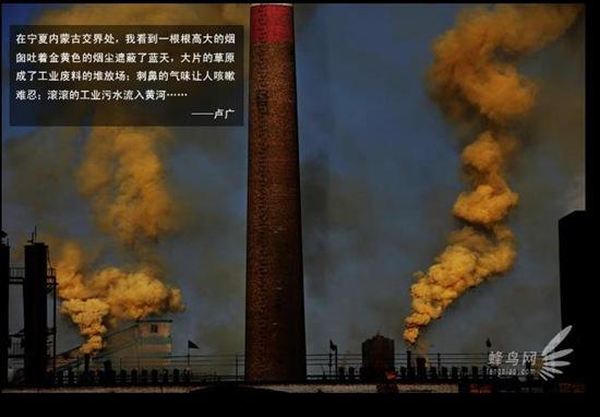 20091020luguang01