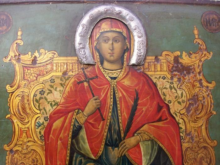 Image result for ΑΓΙΑ ΜΑΡΙΝΑ ΣΤΗΝ ΑΝΔΡΟ