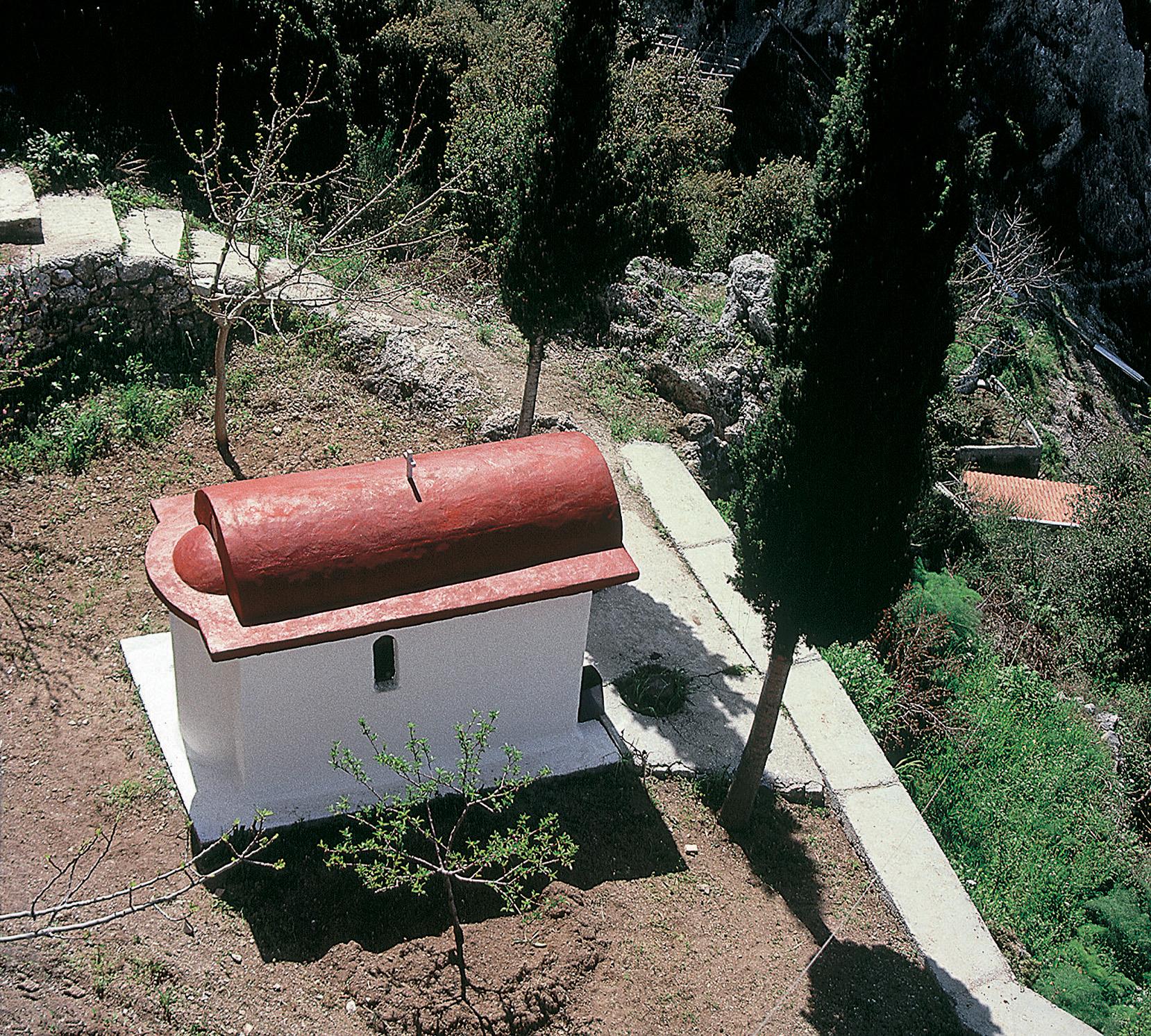 Κοιμητήριο Γέροντα Ιωσήφ