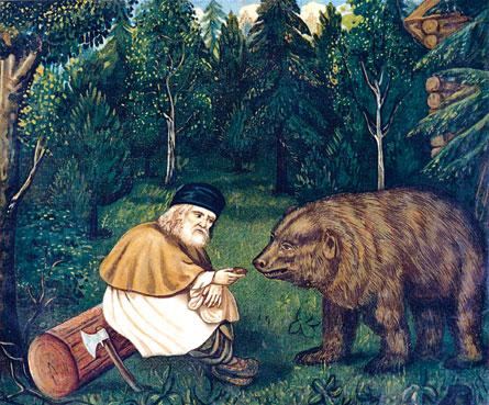 st seraphim of sarov bear