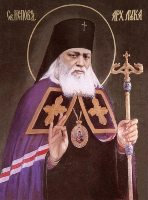 http://www.diakonima.gr/wp-content/uploads/2009/12/ag-loukas-episkopos-symferoupoleos-o-iatros-151.jpg