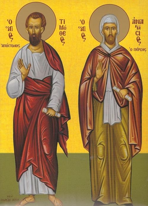 Αποτέλεσμα εικόνας για  Εικονεσ Ο Άγιος Απόστολος Τιμόθεος