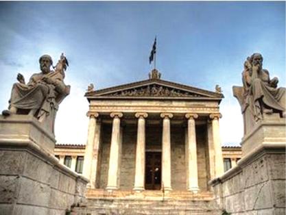 akadimia athinwn Πήρε το αργυρό μετάλλιο της Ακαδημίας Αθηνών η Χαρά Νικοπούλου