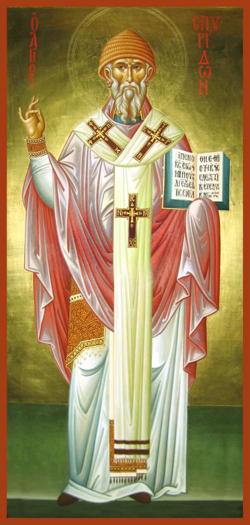 Αποτέλεσμα εικόνας για θαυματα αγιου σπυριδωνος