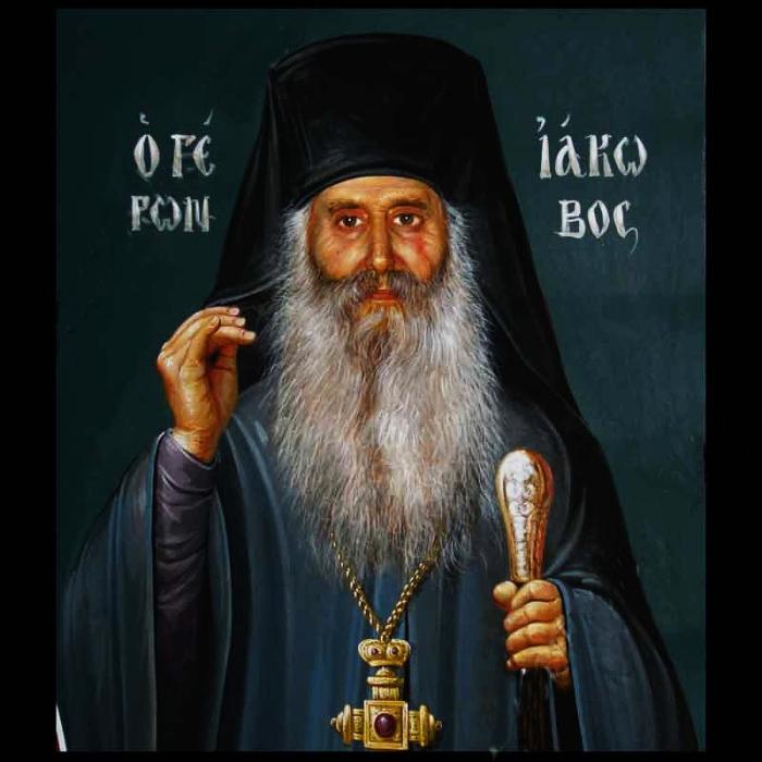 Γέρων Ιάκωβος - Ελληνικοί Υπότιτλοι