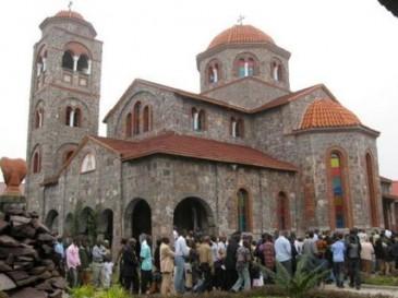 Αποτέλεσμα εικόνας για ορθόδοξο πανεπιστήμιο κονγκο αγιος αθανασιος αθωνιτης