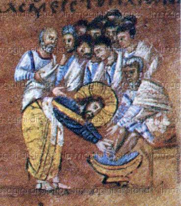 Ο Νιπτήρ (μικρογραφία από τον χειρόγραφο κώδικα των Ευαγγελίων του Ροσσάνο, 6ος αιώνας)