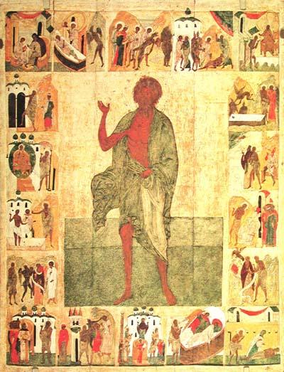 Ο άγιος Ανδρέας ο διά Χριστόν σαλός. Ρωσική εικόνα του 16ου αιώνα. Αγία Πετρούπολη, Ρωσικό Μουσείο.