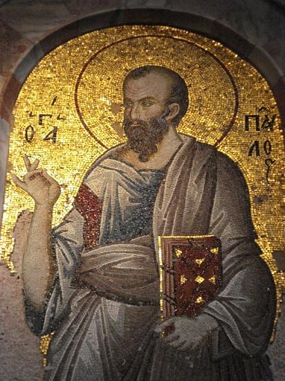 Ο Απόστολος των Εθνών Παύλος. Ψηφιδωτό από την Μονή της Χώρας στην Κωνσταντινούπολη.