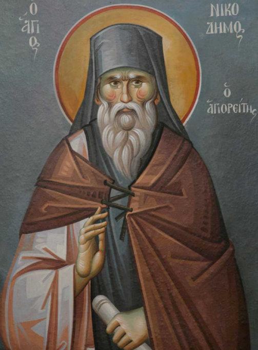 Ο Άγιος Νικόδημος ο Αγιορείτης. Τοιχογραφία του ναού της Παντάνασσας στο ευλογημένο μετόχι της Μονής Βατοπαιδίου στην λίμνη Βιστωνίδα.