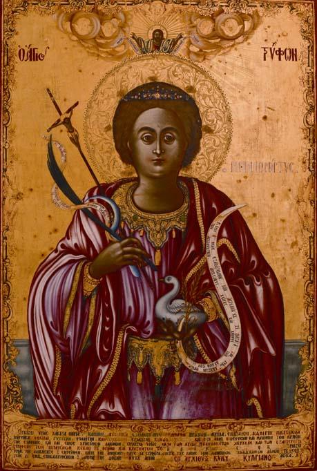 Η εικόνα του Αγίου Τρύφωνος εκ του Καθεδρικού Ναού Αγίου Ιωάννου Θεολόγου, δωρεά του Κυπριανού