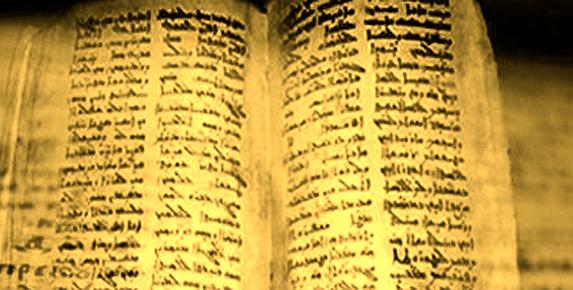 Ερμηνεία στις Παροιμίες του Σολομώντος (2) – Η τέχνη της ...