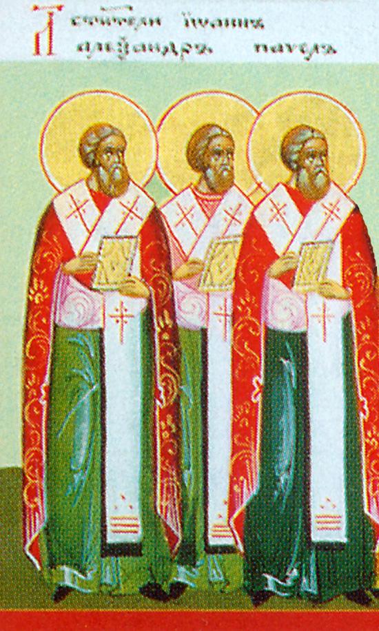 Οι άγιοι πατριάρχες Κωνσταντινουπόλεως Αλέξανδρος, Ιωάννης και Παύλος.