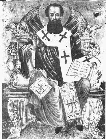 Αγιος Βησσαρίων