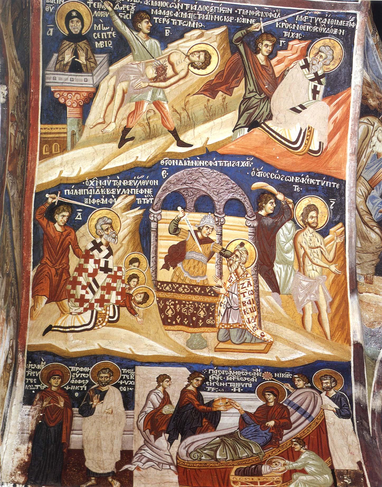 Λεπτομέρεια από το μηνολόγιο που καλύπτει τους τοίχους του παρεκκλησίου του αγίου Δημητρίου στην Ιερά Μεγίστη Μονή Βατοπαιδίου.