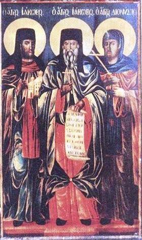 Οι νέοι Οσιομάρτυρες Οσιομάρτυς Ιάκωβος μετά των μαθητών αυτού, Ιακώβου διακόνου και Διονυσίου μοναχού.