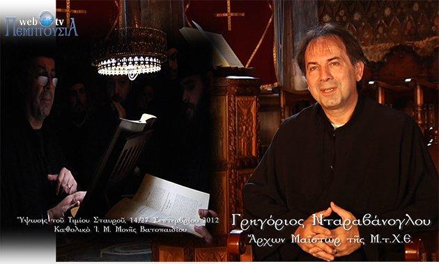daravanoglou1a-copy