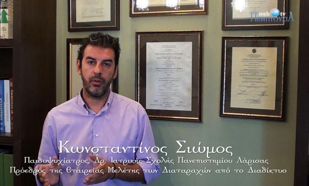 Internet_Phychology2 copy