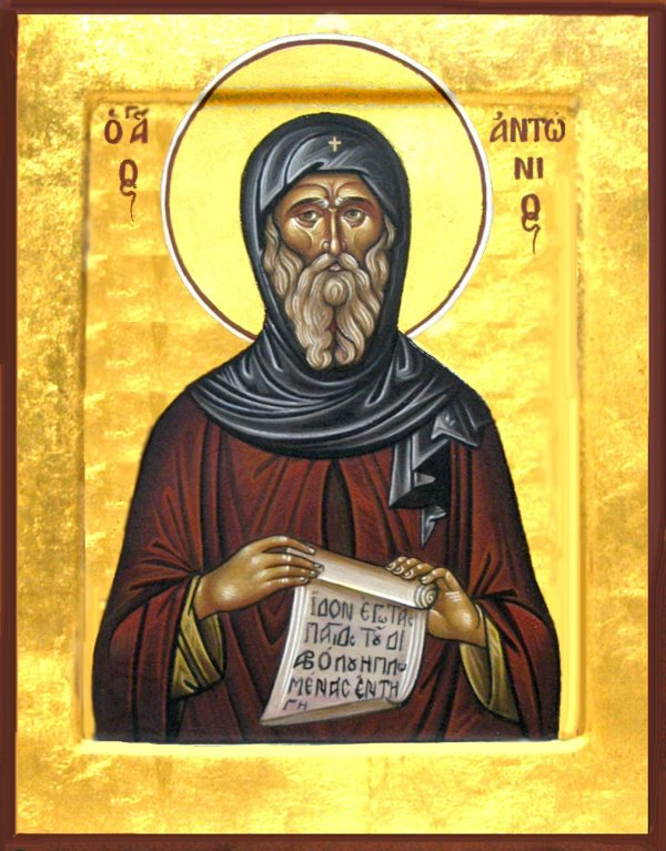 st-anthony-the-great-web1