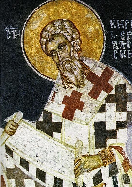 Agios Kyrillos Ierososlymon