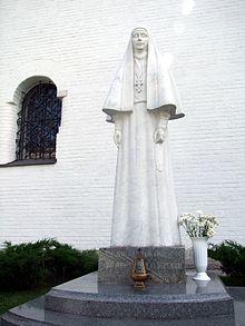 Μνημείο της Αγίας Ελισάβετ στην Ιερά Μονή Αγίας Μάρθας και Μαρίας