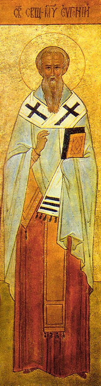 AgiosEugenios01