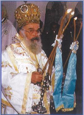 Επίσκοπος Πατάρων Ειρηναίος