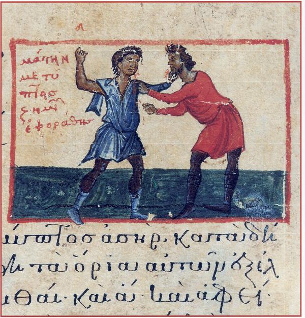 μικρογραφία, κωδ.602, 13ος αι. Ι.Μ.Μ.Β