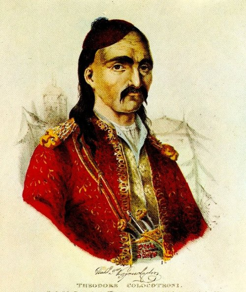 Ο Θ. Κολοκοτρώνης, σύμφωνα με σχέδιο που δημοσιεύθηκε το 1827 στο Παρίσι από τον A. Friedel και θεωρείται από τις πιο πιστές απεικονίσεις του ήρωα.