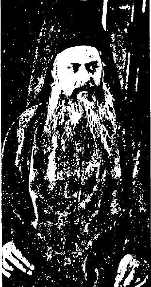 Αθανάσιος Μοναχός Βατοπαιδινός