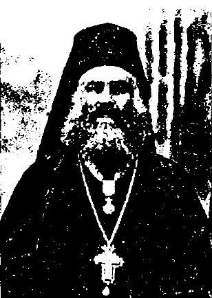 Αρχιμ.Αθανάσιος Παντοκρατορινός