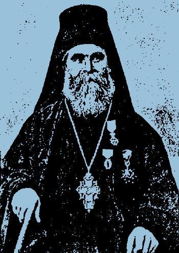 Ιωακείμ Ιβηρίτης (1)