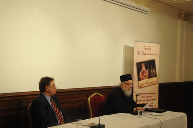 Οι ομιλητές: Αρχιμ. Δοσίθεος Κανέλλος και Δρ. Γεώργιος Γαβαλάς