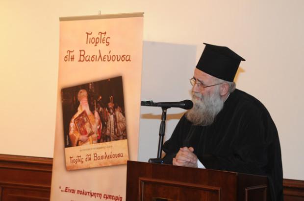 Ο συγγραφέας, λόγιος Μητροπολίτης Προικοννήσου Ιωσήφ