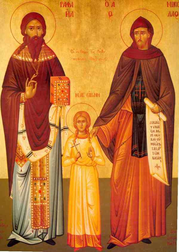 Agioi Rafail, Nikolaos & Eirini 873