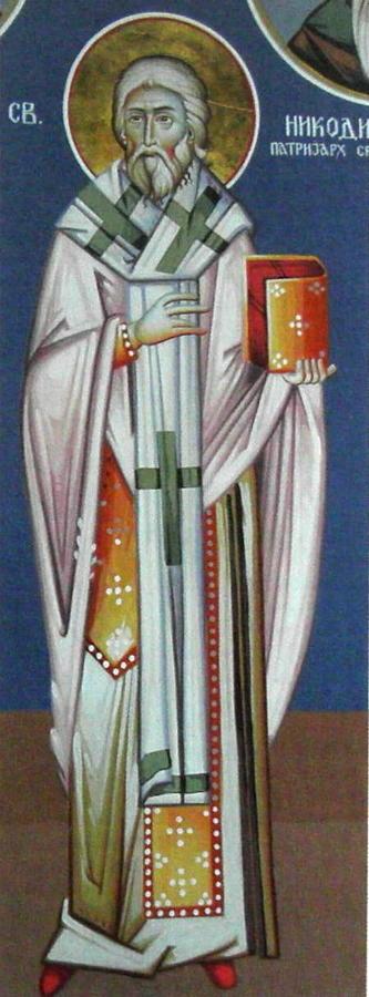 Σύγχρονη τοιχογραφία Ι.Κελλί Τυπικαριό Καρυές