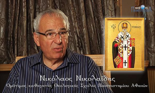 nikolaidis_epifanios1